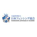 JAPAN FENCING FEDERATION / FEDERATION JAPONAISE D'ESCRIME